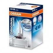 Osram Ксеноновая лампа Osram D1S Xenarc Classic