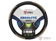 Оплётка на руль PSV ABSOLUTE (Бежевый) M