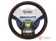 Оплётка на руль PSV ABSOLUTE (Бордовый) M