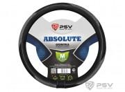 Оплётка на руль PSV ABSOLUTE (Серый) M