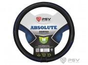 PSV Оплётка на руль PSV ABSOLUTE (Т.Синий) M