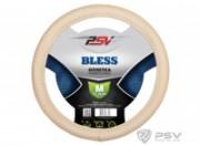 Оплётка на руль PSV BLESS (Бежевый) M