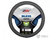 Оплётка на руль PSV BLESS (Серый) M