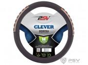 Оплётка на руль PSV CLEVER (Черный) M