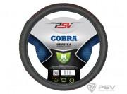 Оплётка на руль PSV COBRA (Серый) M
