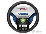 Оплётка на руль PSV COBRA (Черный) M