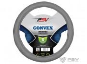 Оплётка на руль PSV CONVEX (Серый) S