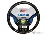 Оплётка на руль PSV DAMASK (Черный) M