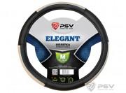 Оплётка на руль PSV ELEGANT (Бежевый) M
