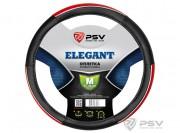 Оплётка на руль PSV ELEGANT (Красный) M