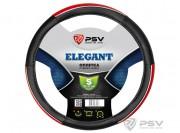 Оплётка на руль PSV ELEGANT (Красный) S