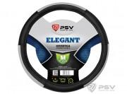 Оплётка на руль PSV ELEGANT (Серый) M