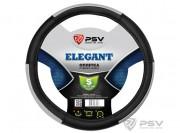 Оплётка на руль PSV ELEGANT (Серый) S