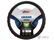 Оплётка на руль PSV GRAND  (Черный) M