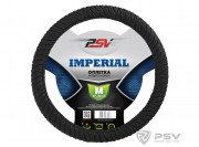 Оплётка на руль PSV IMPERIAL (Черный) M