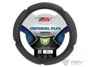 Оплётка на руль PSV IMPERIAL PLUS (Серый) M