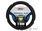 Оплётка на руль PSV IMPERIAL PLUS (Черный) M
