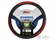 Оплётка на руль PSV KOSMOS (Красный) M