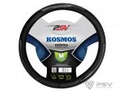 Оплётка на руль PSV KOSMOS (Серый) M