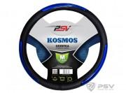 Оплётка на руль PSV KOSMOS (Синий) M