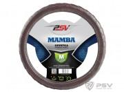 Оплётка на руль PSV MAMBA (Коричневый) M