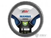 Оплётка на руль PSV MAMBA (Серый) M
