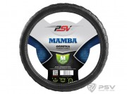 Оплётка на руль PSV MAMBA (Черный) M