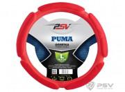 Оплётка на руль PSV PUMA (Красный) L