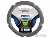 Оплётка на руль PSV PUMA (Серый) L
