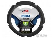 Оплётка на руль PSV PUMA (Черный) L