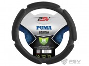Оплётка на руль PSV PUMA (Черный) M