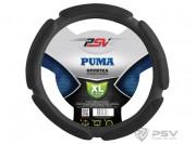 Оплётка на руль PSV PUMA (Черный) XL