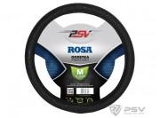 Оплётка на руль PSV ROSA (Черный) M