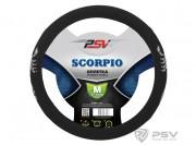 Оплётка на руль PSV SCORPIO (Сильвер) M