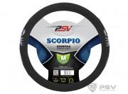 Оплётка на руль PSV SCORPIO (Синий) M