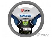 Оплётка на руль PSV SIMPLE (Серый) L