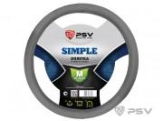 Оплётка на руль PSV SIMPLE (Серый) M