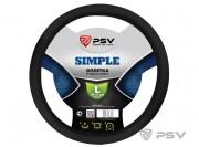 Оплётка на руль PSV SIMPLE (Черный) L