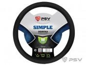 Оплётка на руль PSV SIMPLE (Черный) M
