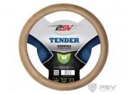 Оплётка на руль PSV TENDER (Бежевый) M