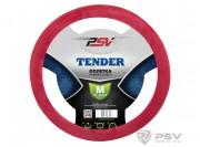 Оплётка на руль PSV TENDER (Бордовый) M