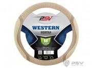 Оплётка на руль PSV WESTERN (Бежевый) M