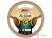 Оплётка на руль PSV ACTION Fiber (Бежевый) М