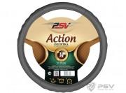 Оплётка на руль PSV ACTION Fiber (Серый) М