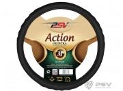 Оплётка на руль PSV ACTION Fiber (Черный) М