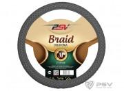 Оплётка на руль PSV BRAID Fiber (Серый) М