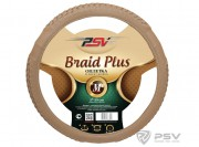 Оплётка на руль PSV BRAID PLUS Fiber (Бежевый) М