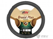 Оплётка на руль PSV BRAID PLUS Fiber (Серый) М