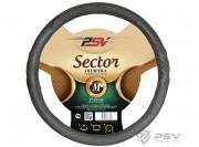 Оплётка на руль PSV SECTOR Fiber (Серый) М