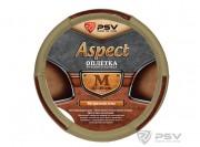 Оплётка на руль кожаная PSV ASPECT (Бежевый) M